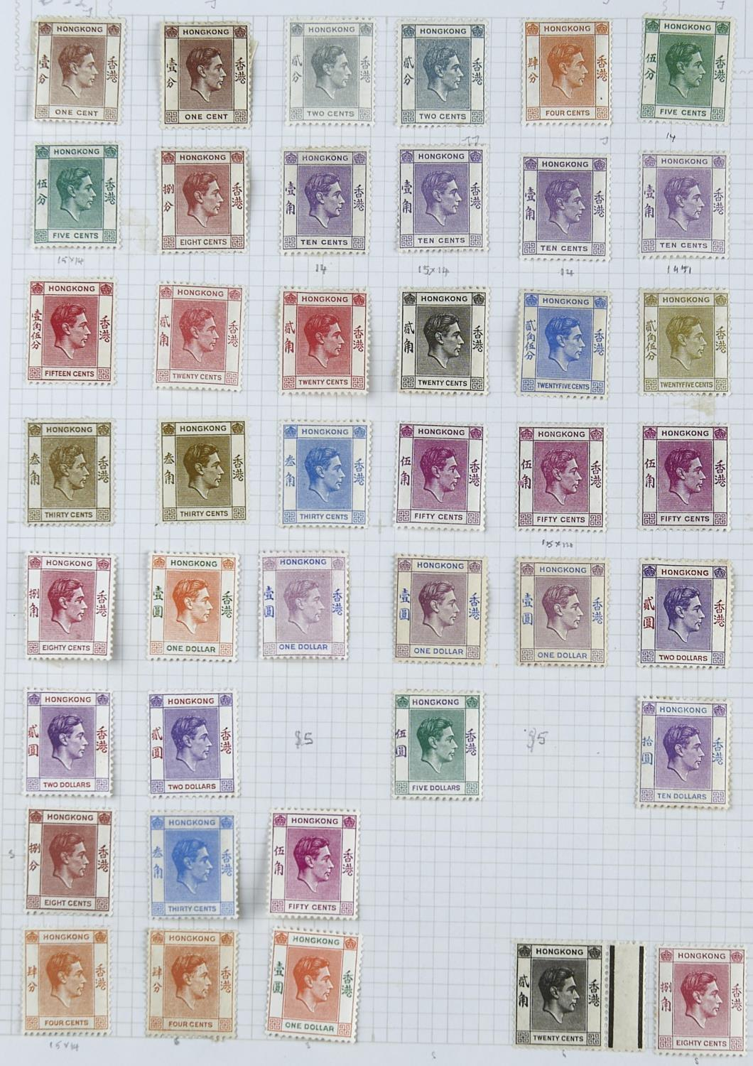 HONG KONG 1938-52 The mint selection with most values except $5 dull lilac & scarlet and $10 green &