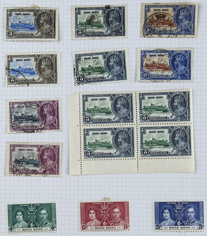 HONG KONG 1912-21 mint 1c, 6c, 12c, 20c. 30c, 50c & $1 (2). Used with 1c (2), 2c (2), 4c (3), 6c ( - Image 3 of 3