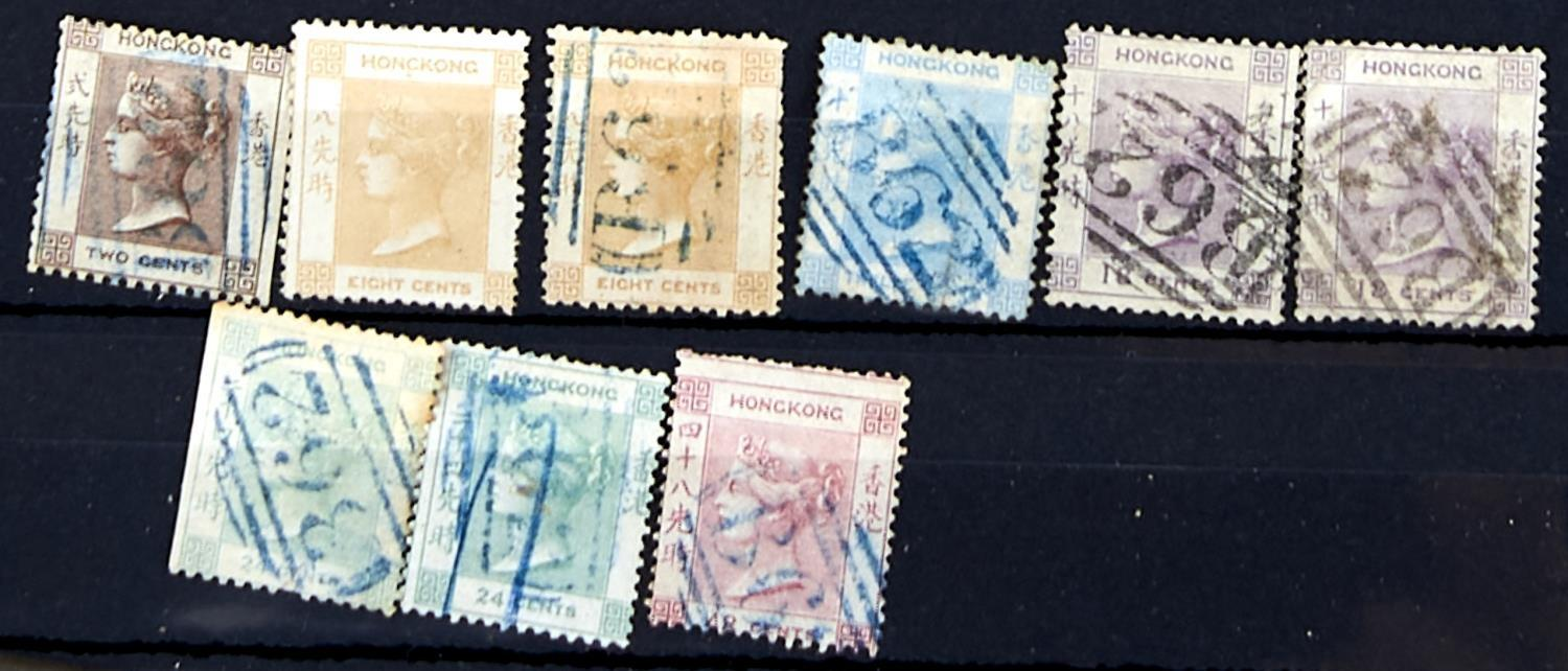 HONG KONG 1862-63 No Wmk. Used 2c (straight edge at right), 8c, 12c, 18c (2), 24c (2, one straight