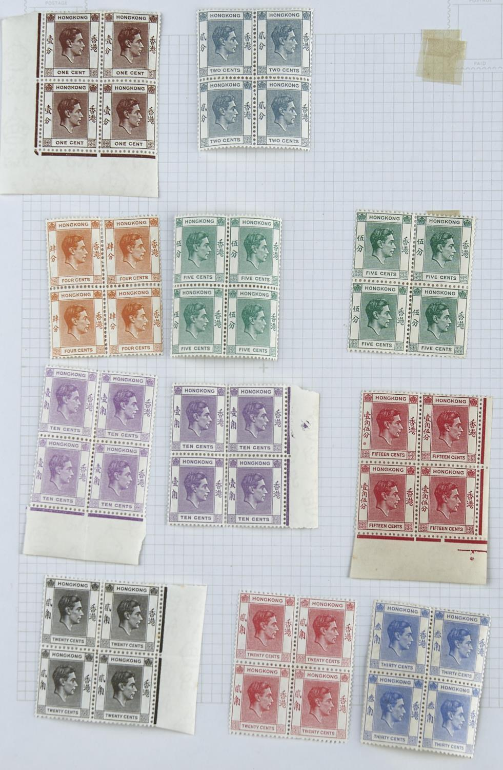 HONG KONG 1938-52 The mint selection with most values except $5 dull lilac & scarlet and $10 green & - Image 3 of 4