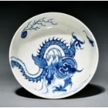 A Worcester bowl, c1765, painted in underglaze blue with the Dragon pattern, 15cm diam, W mark