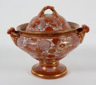 A Japanese Kutani porcelain two handled bowl, character mark to base,