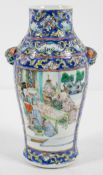 A Chinese famille verte vase, 19th century, of baluster form,
