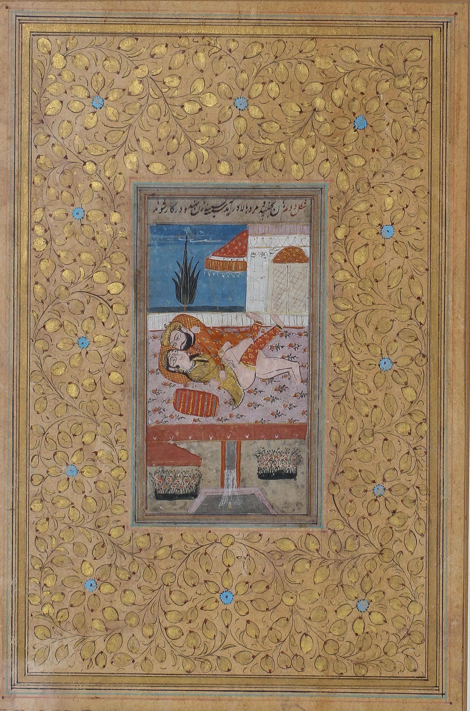 Indian miniatures, a pair of erotic scenes, watercolour and gilding, in one frame, - Image 2 of 4