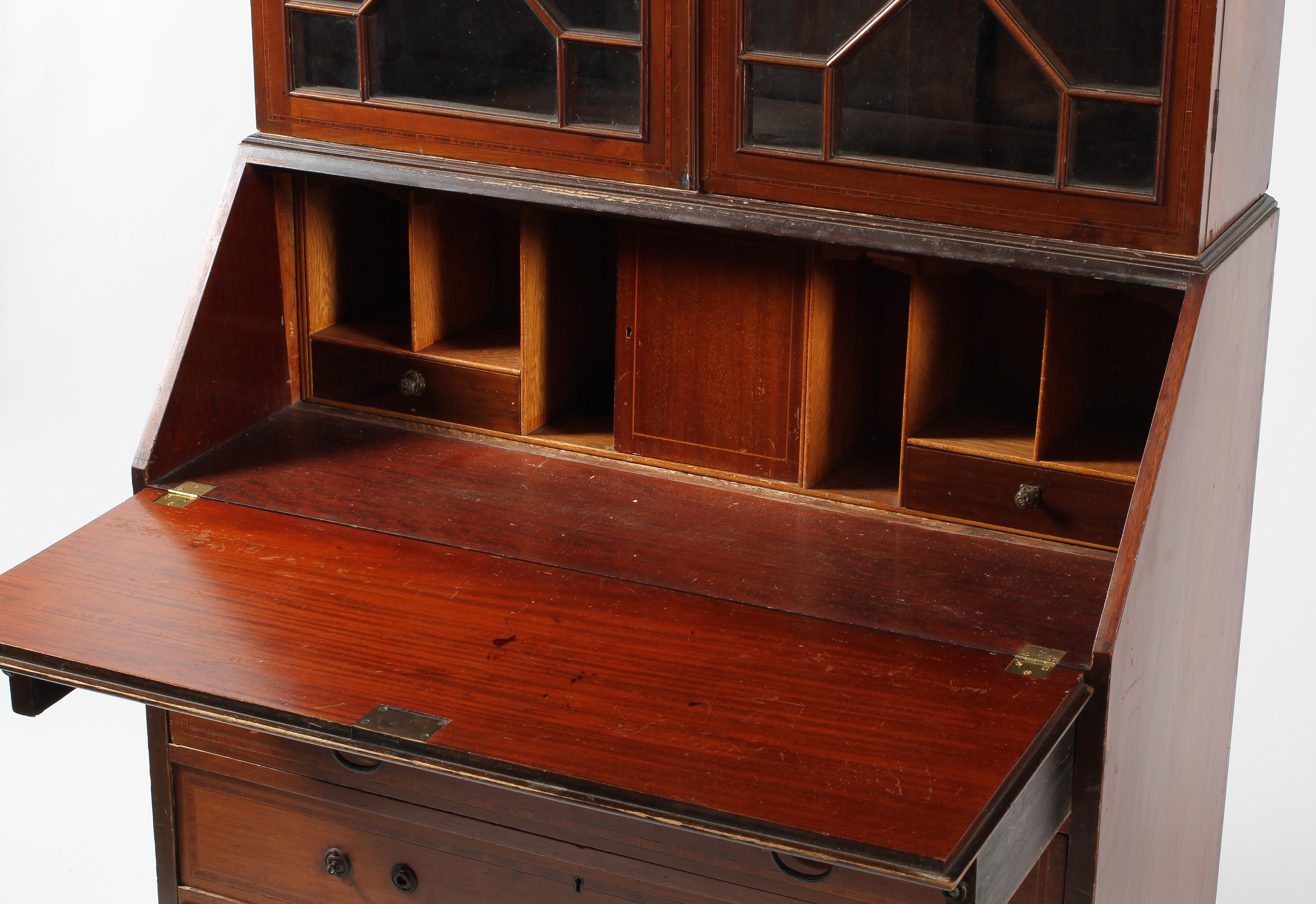 A Georgian style mahogany and inlaid bureau bookcase, - Image 2 of 2