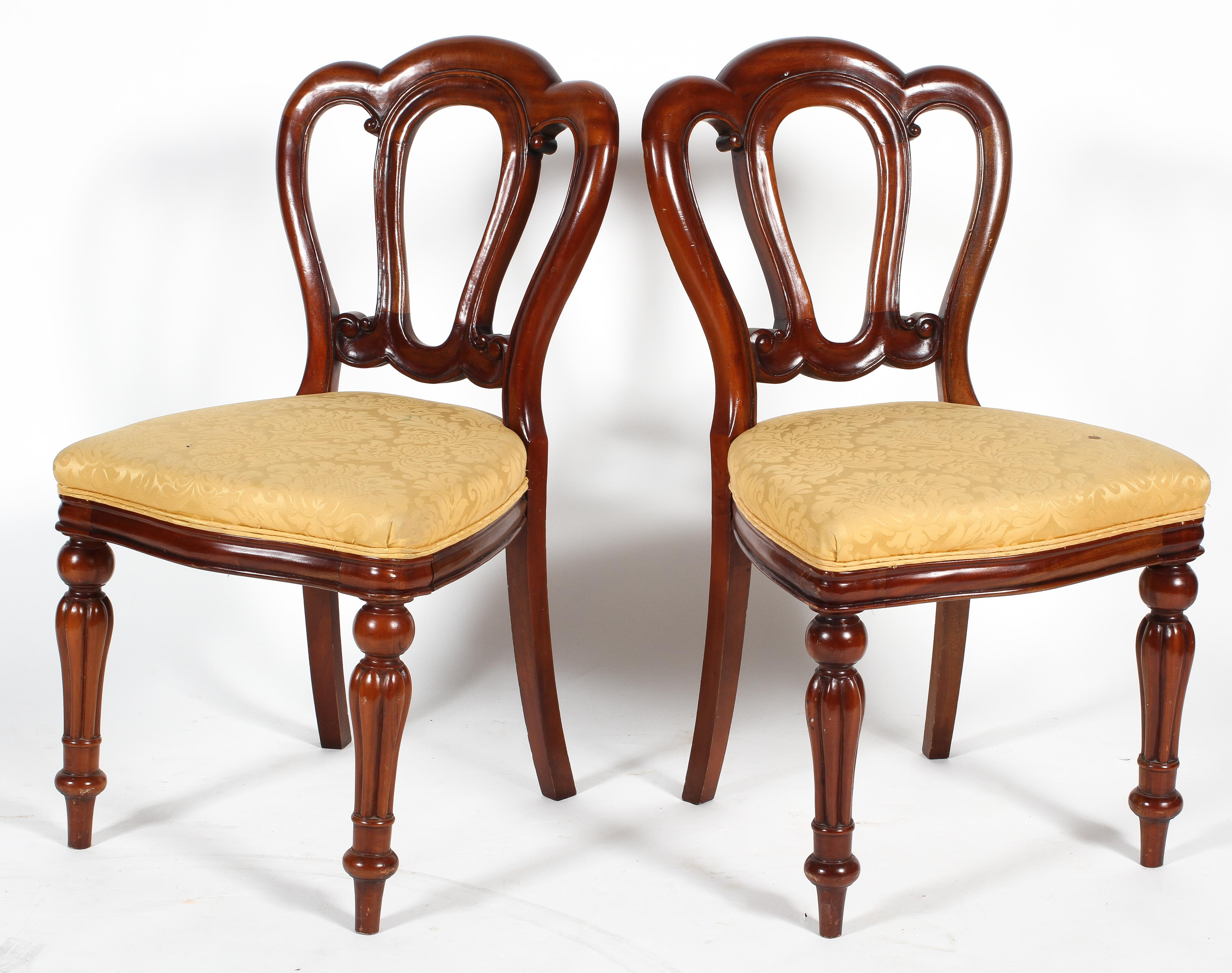 A set of six Victorian style mahogany balloon back dining chairs, with triple arched backs, - Image 2 of 2