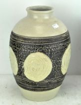 A large Purbeck Studio pottery floor vase,