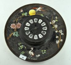 A 20th Century French clock, a metal dial attached to a circular ceramic surround,