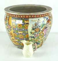 An early 20th century Great Western Collection jardiniere fish bowl together with a small beleek jug