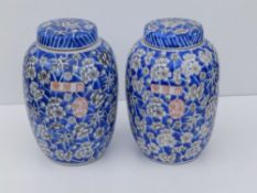 A small pair of 20thC Chinese porcelain ginger decorated in black printed hawthorn pattern on blue