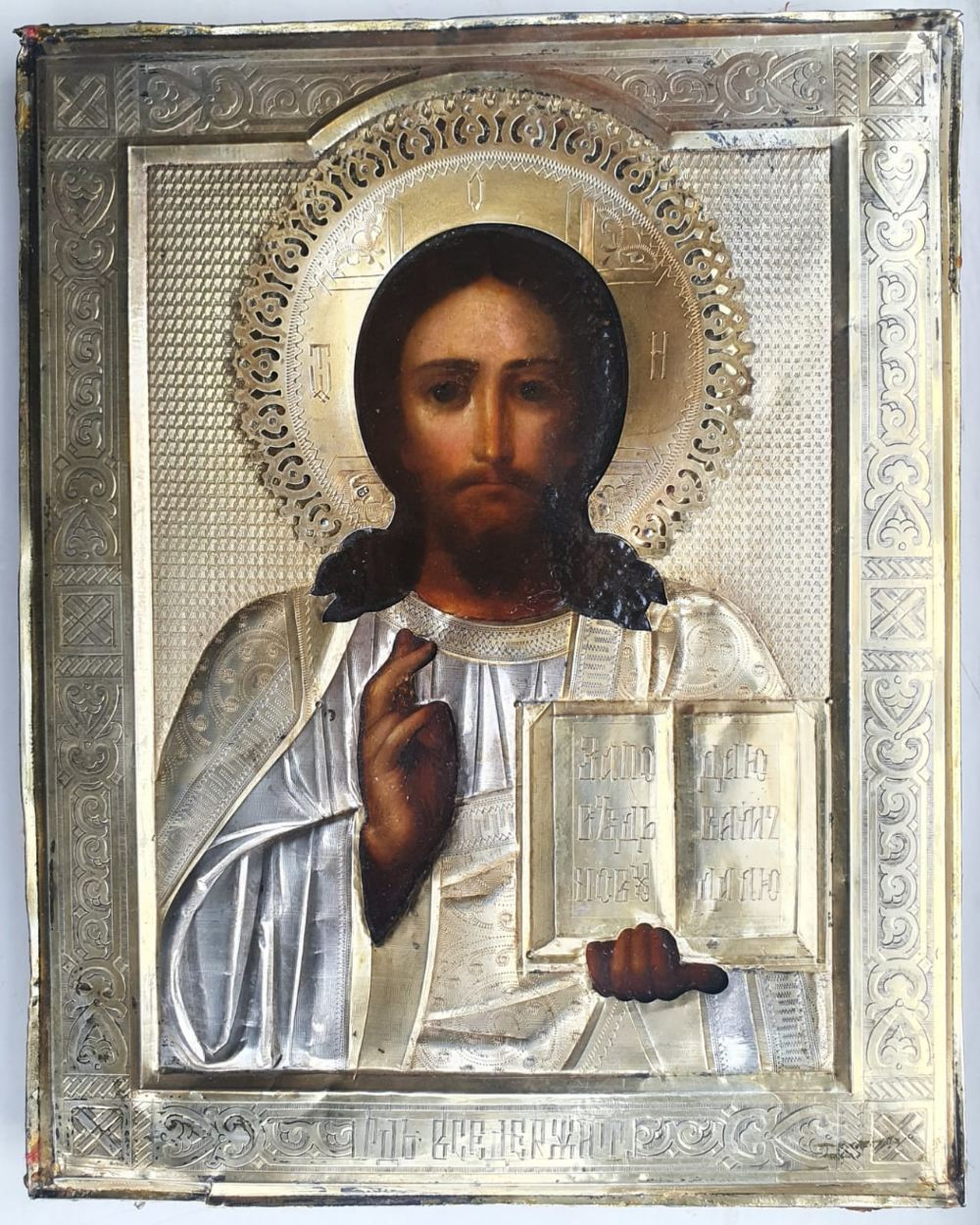 """A Russian silver-gilt icon with painted details, raised halo - hallmarks for 1896-1908 period, 9"""""""