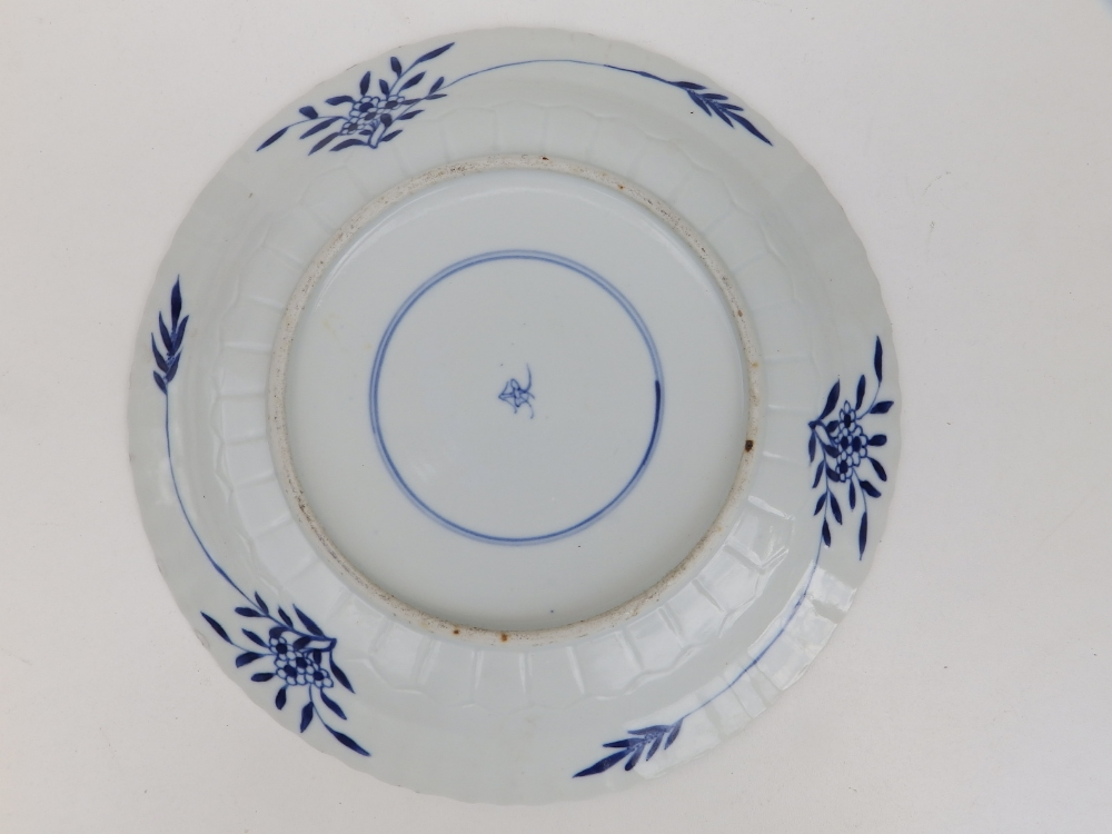 A Chinese blue & white porcelain plate decorated with five small carp against an ornamental - Image 2 of 8