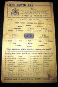 1946-47 LEEDS UNITED RESERVES V WEST BROMWICH ALBION RESERVES