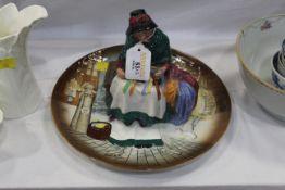 Royal Doulton figurine - Silks & Ribbons and Royal Doulton plate The Balloon Seller