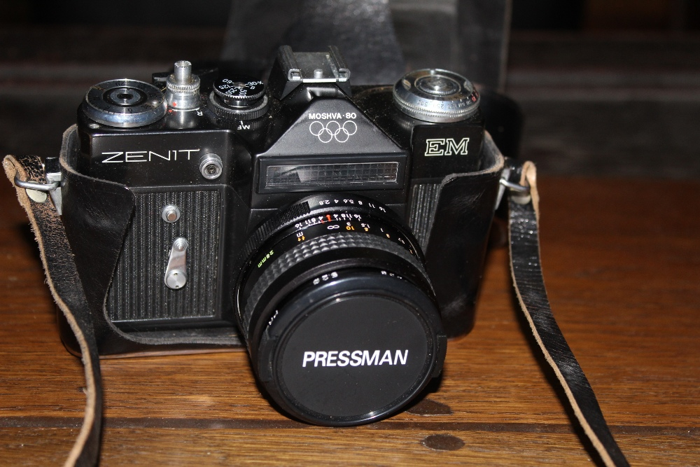 A Zenit EM SLR camera wirth lens and lea - Image 2 of 2