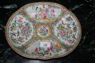 """A 19th century Famille rose """"Nonya"""", war"""