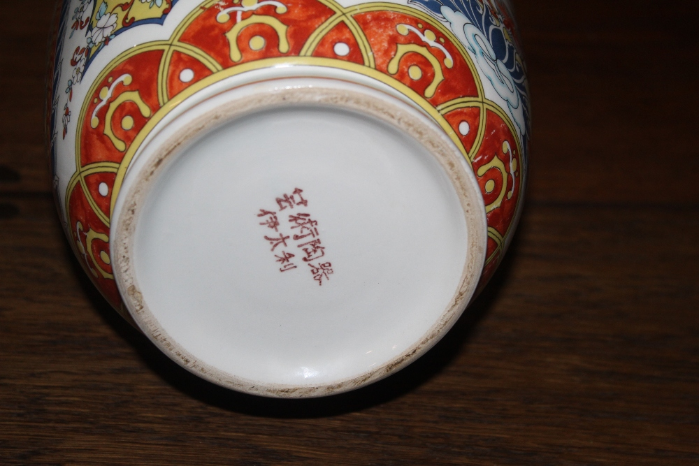 A group of four reproduction Chinese vas - Image 2 of 2