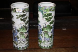 A pair of 20th century Chinese cylindric