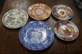 Five oriental plates