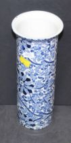 A Chinese blue and white porcelain ginger jar and cover decorated with prunus blossom, 15 cm high,