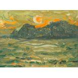 Frederick Joseph Yates (1922-2008), oil on board, sunset, 12.5 cm x 16.