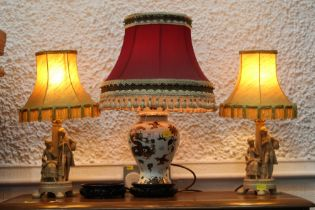 Pair of figural table lamps and shades and a table lamp and shade in form of ginger jar with