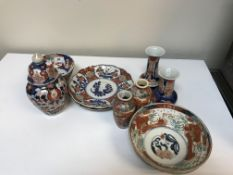 A collection of late 19th/early 20th Century Japanese pottery comprising two Imari plates,