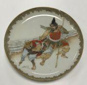 A Meiji period Japanese satsuma plate po