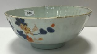 A Chinese Imari bowl decorated with land