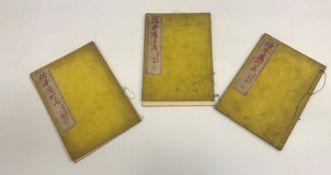 "KYOSAI (TOIKU KAWANABE) ""Ehon Taka Kagami"" (picture book, mirror of hawks) circa 1866-1880 decorated"