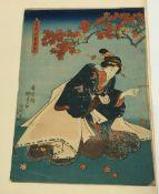 "19TH CENTURY JAPANESE SCHOOL ""Figure in robes seated beneath Maple tree"", woodblock print,"