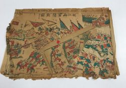 """EARLY 20TH CENTURY JAPANESE SCHOOL """"The Capture of the Shanghi City"""", """"The Guns of the"""