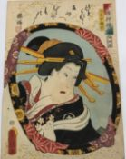 """AFTER KUNISADA """"Theatrical studies"""", a pair, depicting figures within ovals, bearing script to"""