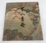 A printed cardboard folio of colour prints, 2 x cloth board bound volumes of Japanese prints with