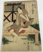 """19TH CENTURY JAPANESE SCHOOL """"Figure seated with sword on a wooden verandah, holding his robe"""","""