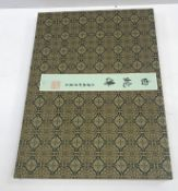 Two similarly cloth board bound volumes of Chinese chromolithographs containing fifteen brightly