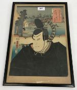 """19TH CENTURY JAPANESE SCHOOL """"Figure in theatrical dress a landscape unfolding in the background"""
