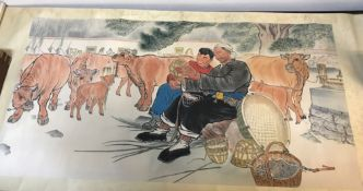 """AFTER CHANG LIN """"Never stop being industrious and thrifty (peasant painting from Huh Sien County"""