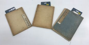 """EHON TASOGARE GUSA """"A novel"""", illustrated by Gyokuzian, two volumes, circa 1800, together with"""