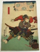 """19TH CENTURY JAPANESE SCHOOL """"Figure with sword"""", brightly coloured woodblock print with script"""