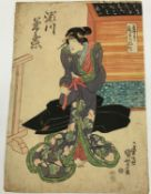 """19TH CENTURY JAPANESE SCHOOL """"Theatrical figure in robes, tying belt"""", with script, approx. 38.5"""