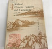 """VICTORIA CONTAG and WANG CHI CH'IEN """"Seals of Chinese Painters and Collectors of The Ming and Ch'ing"""