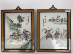 A pair of 20th Century Chinese polychrome decorated porcelain plaques depicting two figures on