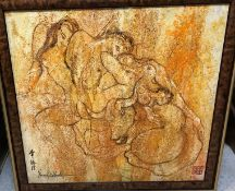 """GERARD D HENDERSON """"Nudes with Cow"""", oil on canvas, signed lower left and with inscription and"""