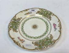 A 19th Century Davenport polychrome decorated and pierced dessert service, comprising two pedestal