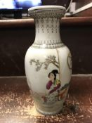A Chinese Republic baluster shaped vase depicting