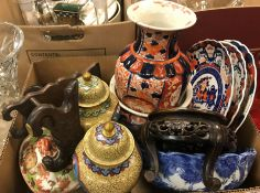 A collection of Oriental china and metal wares to include a pair of modern Chinese yellow bound