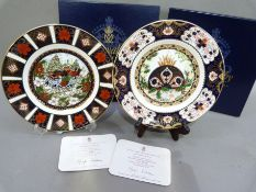A Royal Crown Derby limited edition Christmas plate for 1999, 201/1750, together with certificate