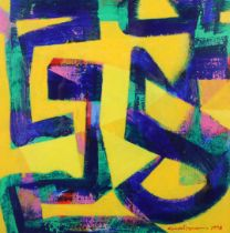 ARR GABRIEL WEISSMAN (1944-1997), 'Mosque Sunlight', acrylic, signed and dated 1978 to lower