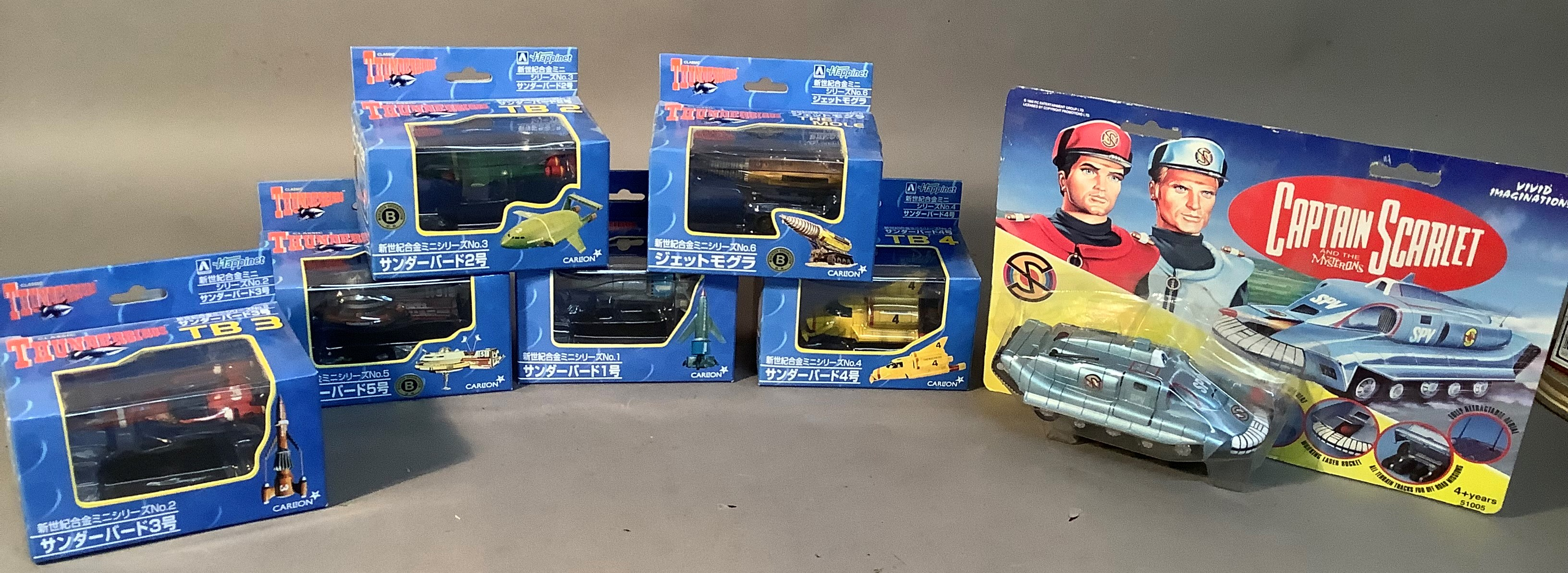 Six Miracle House Classic Thunderbirds craft: TB1, 2, 3, 4, 5 and The Mole; together with a Vivid